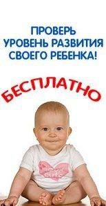 Программа развития детей от 1 года до 7 лет ВундеркиндикИ.