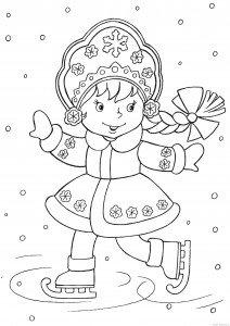 снегурочка 2